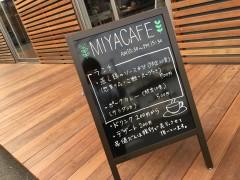 MIYACAFE10.7②