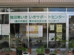 鵠沼東(外観) (1)